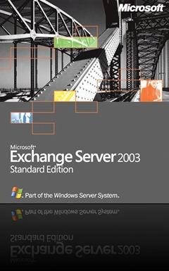 ExchangeServer2003