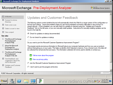 Windows Server 2008 Enterprise R2 - Exchange 2010 x64-2010-07-07-12-41-02