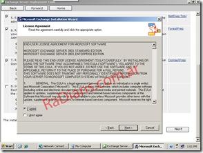 e2003_14_domainprep